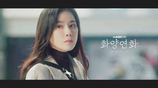 [OST] 200517 Kim Bum Soo(김범수) - One Day, At That Time (어느 날 어느 시간에) (화양연화 OST Part.4)
