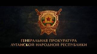 Кровавая песня Украины СЕРИЯ 1
