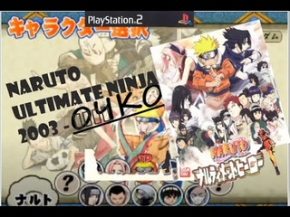 Naruto: Narutimate Hero (Naruto: Ultimate Ninja) обзор игр Наруто, часть 6