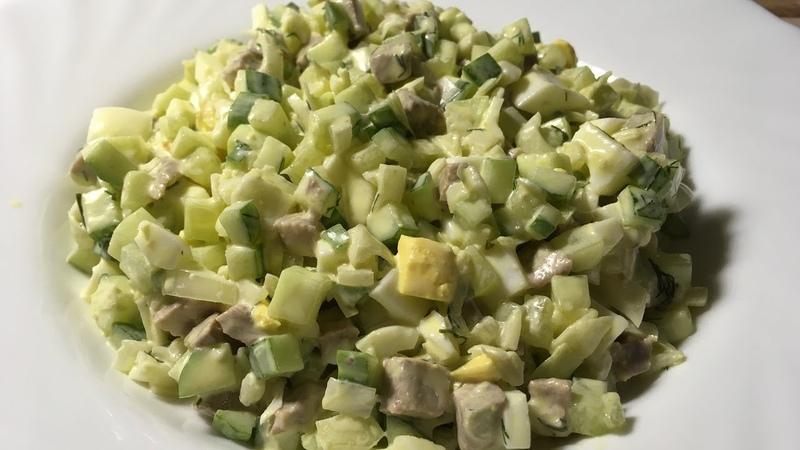 Салат с говядиной огурцами и капустой