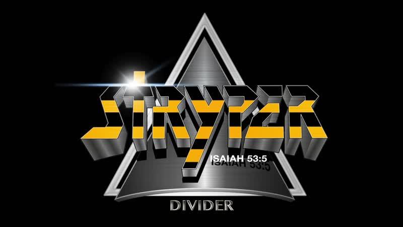 Stryper Divider
