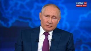 """Путин: """"Льготной ипотекой воспользовалось более 500 млн. человек"""""""