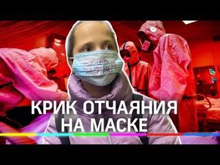 Фотография девочки в маске взорвала соцсети. Кто она и почему просит людей носить маски?
