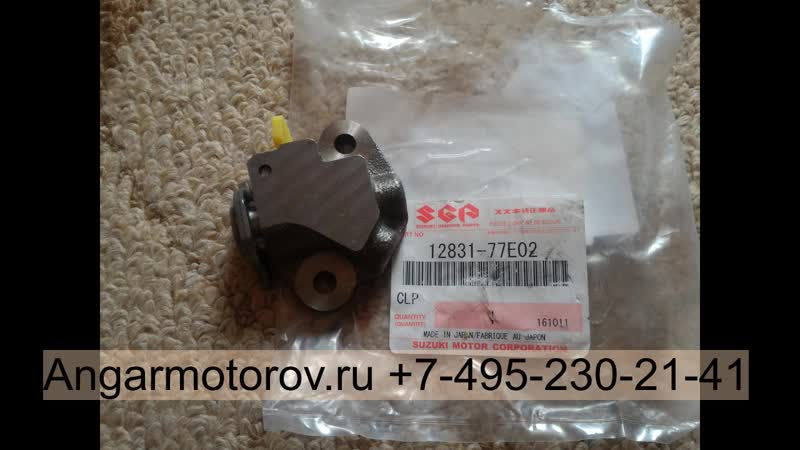 Комплект ГРМ 11 предметов 1276177E10KTE J20A Suzuki VitaraSX4Grand VitaraGrand EscudoChevroletTracker 2 0