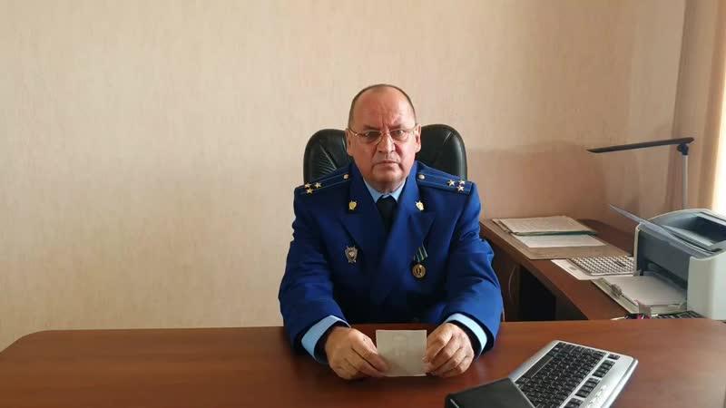 Открытое обращение к Председателю СКР Александру Бастрыкину