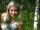 Личный фотоальбом Алёны Ненаховой