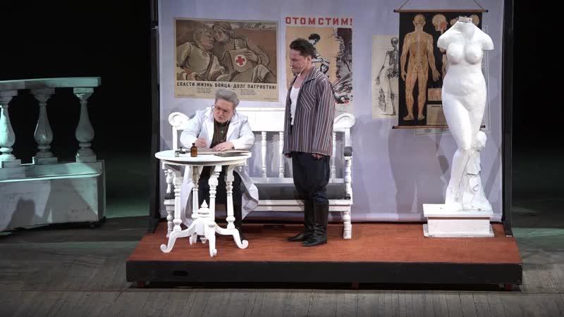Отрывки из спектакля Тихо ход Коми Пермяцкий театр