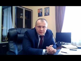 Видео поздравление главы администрации П.В. Чибисова
