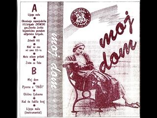 """OKUD """"Joža Vlahović"""" - Lijepa naša domovino (Instrumentalna Izvedba) (1970/1993)"""