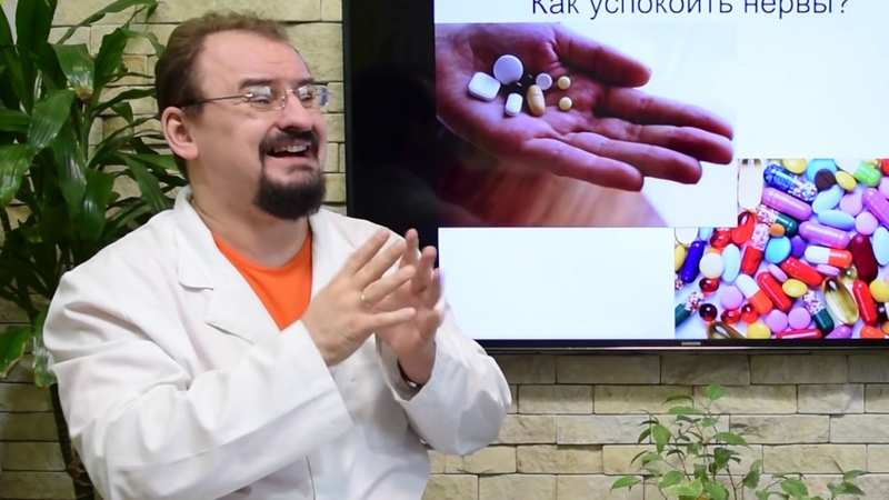 Как успокоить нервы Три простых способа от доктора Голода