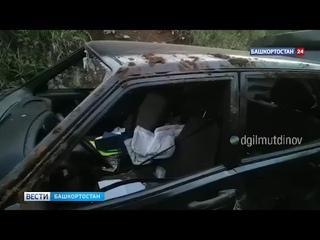 Водитель без прав устроил жуткое ДТП в Башкирии: четверо детей госпитализированы (ВИДЕО)