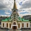 Вознесенский кафедральный собор  г. Новосибирск