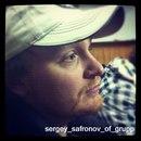 Личный фотоальбом Сергея Сафронова