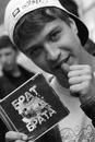 Личный фотоальбом Виталия Смокикота