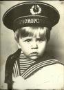 Личный фотоальбом Владимира Дмитренко