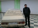 Личный фотоальбом Артура Мацакяна