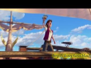 """Песня пиратов из мультфильма """"Феи: Загадка пиратского острова"""""""