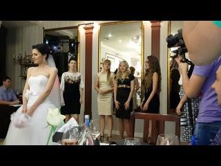 Настя поймала букет невесты
