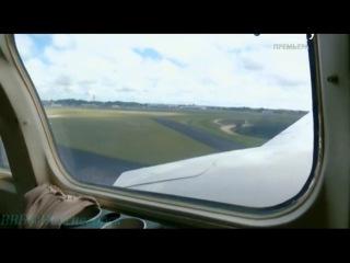 Воздушные дальнобойщики 6 серия Укротители пропеллеров