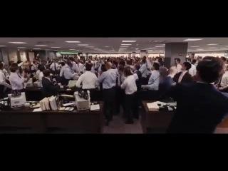 Волк с Уолл Стрит мотивация в бизнесе 'Как делать звонки'