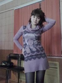 Таня Троневская, Дивное