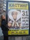 Фотоальбом Владиславы Огарёвы