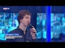 Кирилл Милорадовский - In The Middle прямой эфир в студии LIFE78