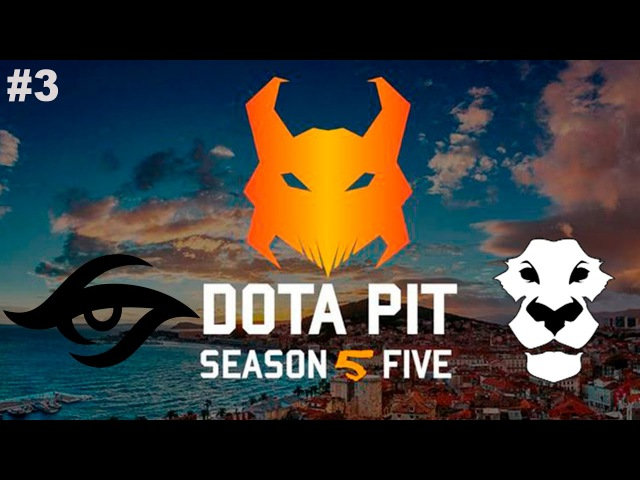 Secret vs AF 3 DotaPit Season 5 Dota 2