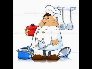 Мои советы для начинающих кулинаров (запрос)