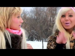 жертвы контакта, две тупые блондинки