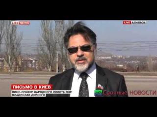 В. Дейнего: ВСУ обстреляли луганскую шахту «Первомайская», взорвали мост в ЛНР