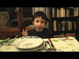 Канны.Влог Милы Френо.Французский мальчик копирует Путина и поздравляет Россиян с Новым Годом