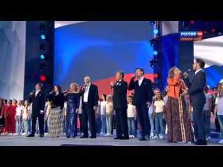 Григорий Лепс, Лев Лещенко, Дима Билан, Стас Пьеха, Лариса Долина   Гимн России