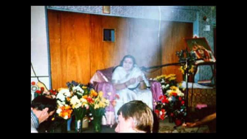 1979 09 28 Пуджа Кундалини и Кальки Индия Бомбей