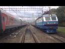 ЧС2К 496 с поездом №144Ч МОСКВА - КИСЛОВОДСК