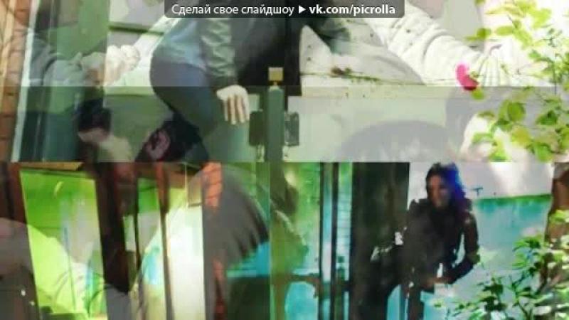 Со стены Kara Para Ask Грязные деньги и любовь под музыку Quest Pistols Show ft MONATIK Мокрая Picrolla