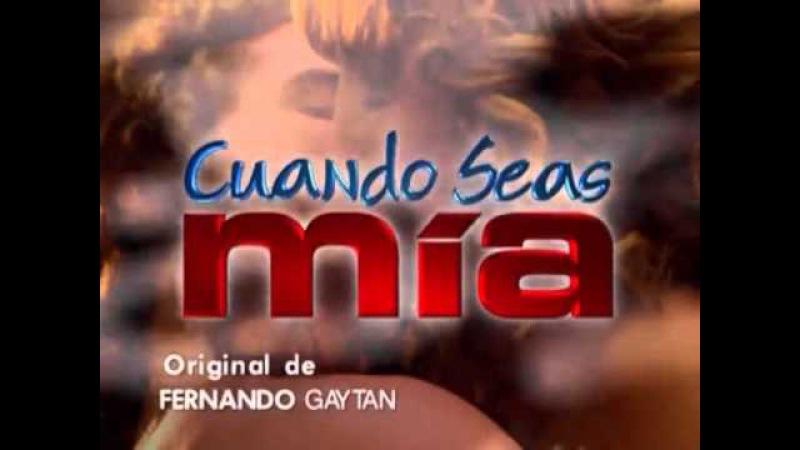 Женщина с ароматом кофе Cuando seas mía 2001 2002 ENTRADA