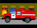 Мультик про машинки и буквы. Читаем склад ЖА в словах пожарная машина, жаворонок, баклажан