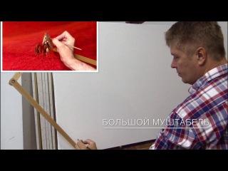 Большой художественный муштабель для живописи и графики The great artistic maulstick English subtitl