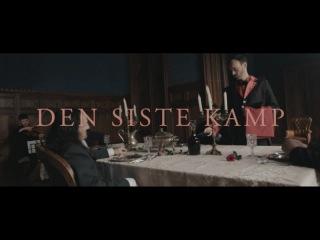 Sadist - Den Siste Kamp (Feat. GnuQuartet)