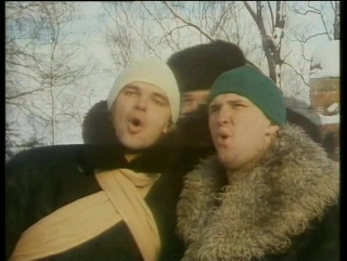 Дюна-Страна лимония(1990)