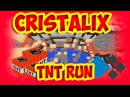 CRISTALIX 1.0 ТНТ РАН ! КРИСТАЛИКС 2.0 TNT RUN
