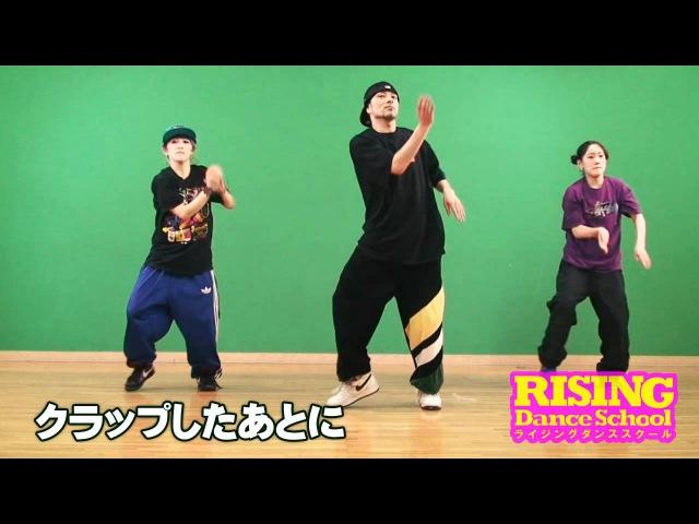 【HIPHOP】バートシンプソン RISING Dance School ライジングダンス STEZO BART SIMPSON   TDC