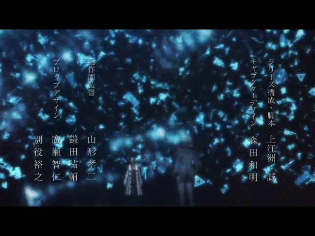 AniSpаce Projekt Загадочные истории Рампо Игра Лапласа Ranpo Kitan Game of Laplace 07 Eryt смотреть аниме онлайн бесплатно на Sibnet