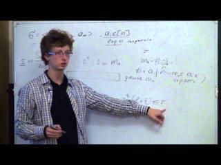 Лекция 2 | Алгоритмы обработки потоковых данных | Всеволод Опарин | Лекториум