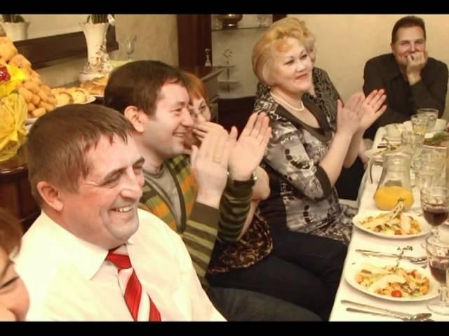 тамада на руско татарскую свадьбу уфа эта запись 2010г