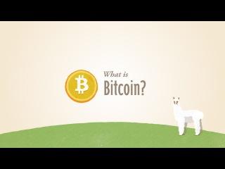 Что такое биткоин (официальное видео)