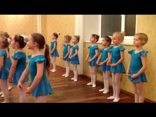 отчетное занятие по танцам. Декабрь 2014