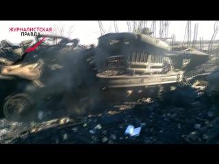 Встречный танковый бой у поста Миус под Дебальцево 18 февраля 2015 :