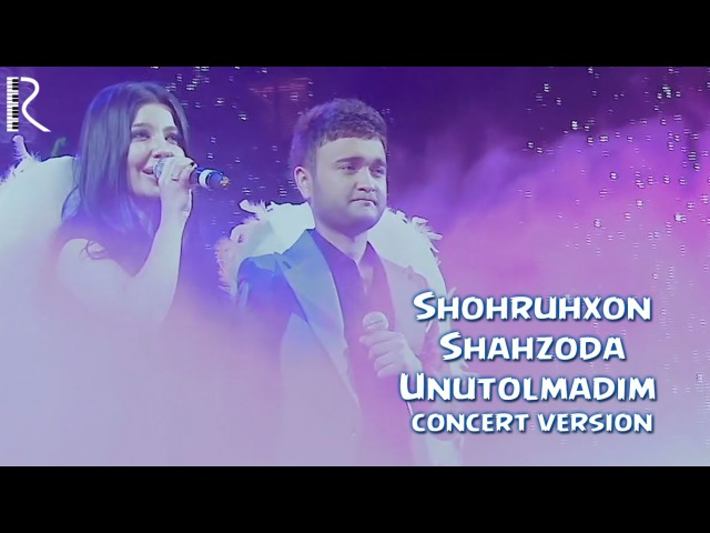 Shohruhxon va Shahzoda Unutolmadim Шохруххон ва Шахзода Унутолмадим concert version